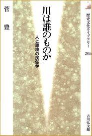 Kawawadarenoka_2